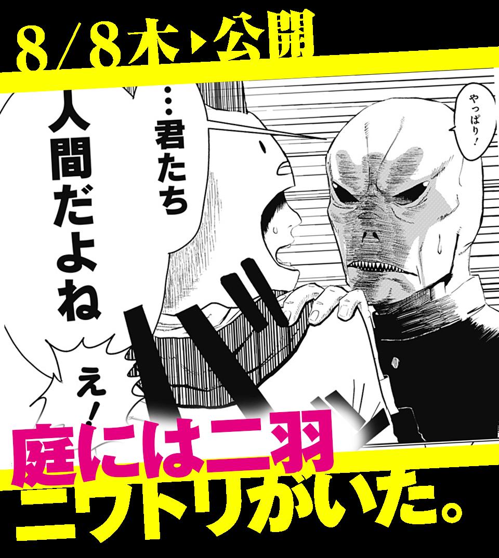 藤本 タツキ 読み切り